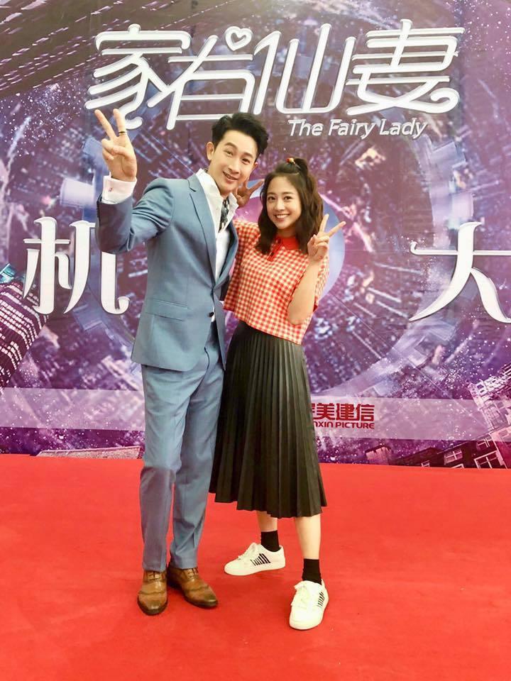 鬼鬼是新版「家有仙妻」女主角,和邱凱偉(左)首度合作  圖/摘自臉書