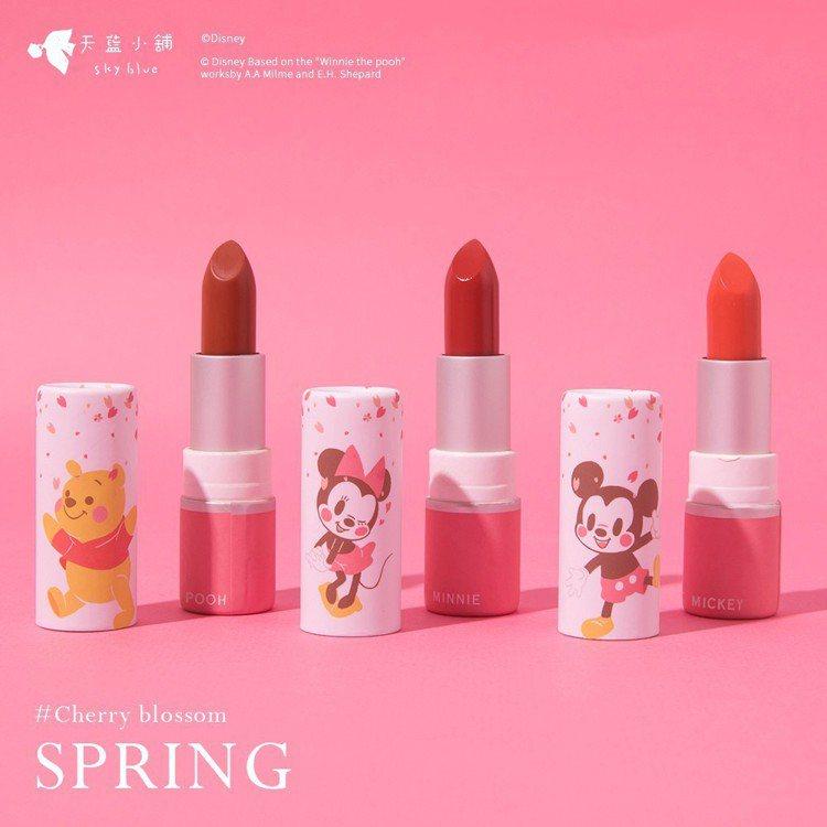 迪士尼櫻花系列唇膏,售價290元,共3色。圖/7-ELEVEN提供