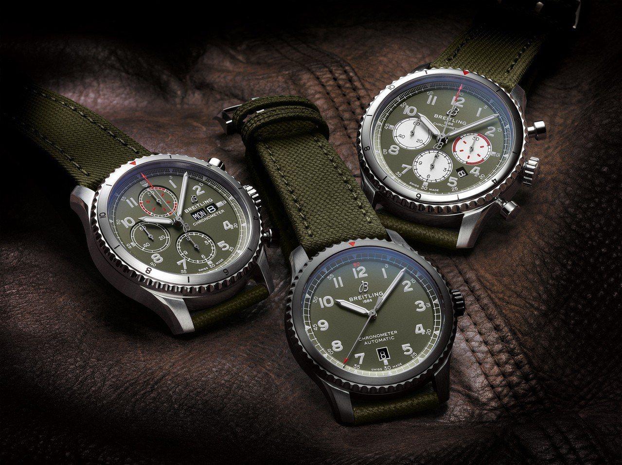 三款全新百年靈Aviator 8寇帝斯戰鷹系列腕表。圖/百年靈提供