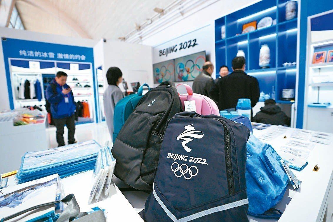 北京2022冬奧特許商品零售店北京798藝術區店開業。 新華社