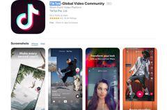 抖音國際版全球下載突破10億次