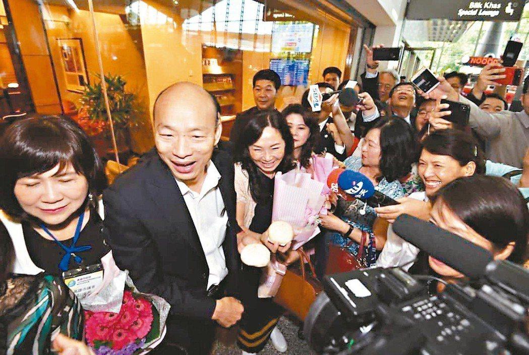 高市長韓國瑜出訪星馬,部分尚未確認的行程遭提前曝光而破局。圖/高市府提供