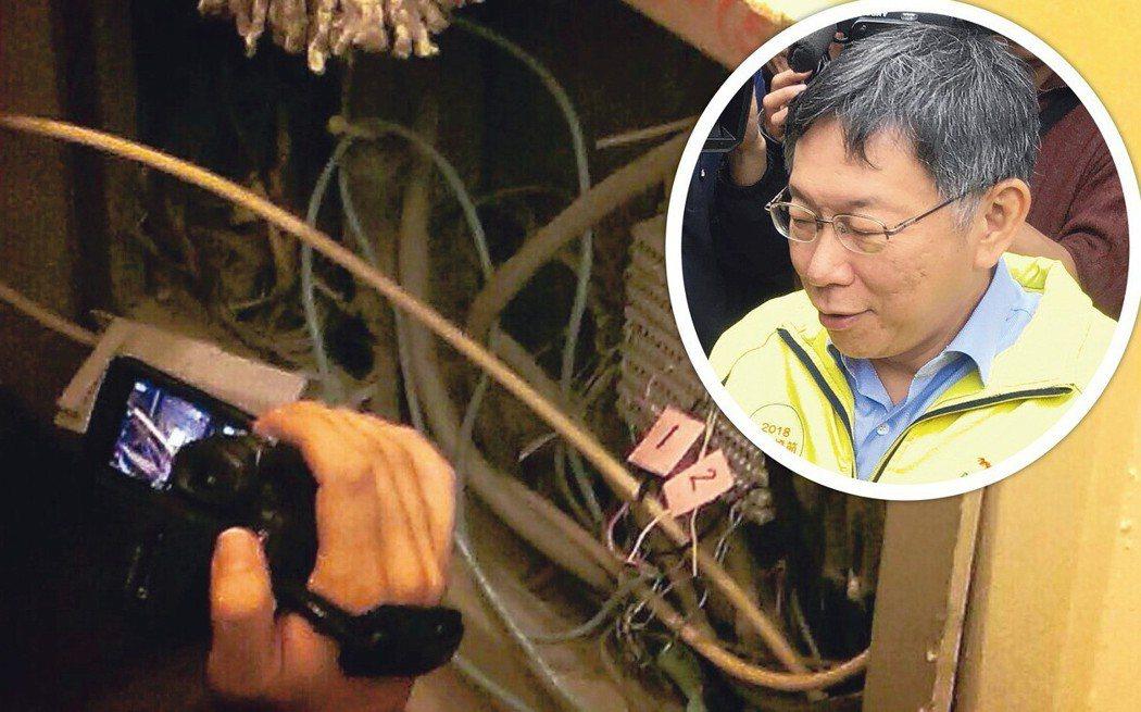 台北市長柯文哲(小圖,記者張世杰攝影)2014年競選期間傳出「老鼠尾」竊聽疑雲,...