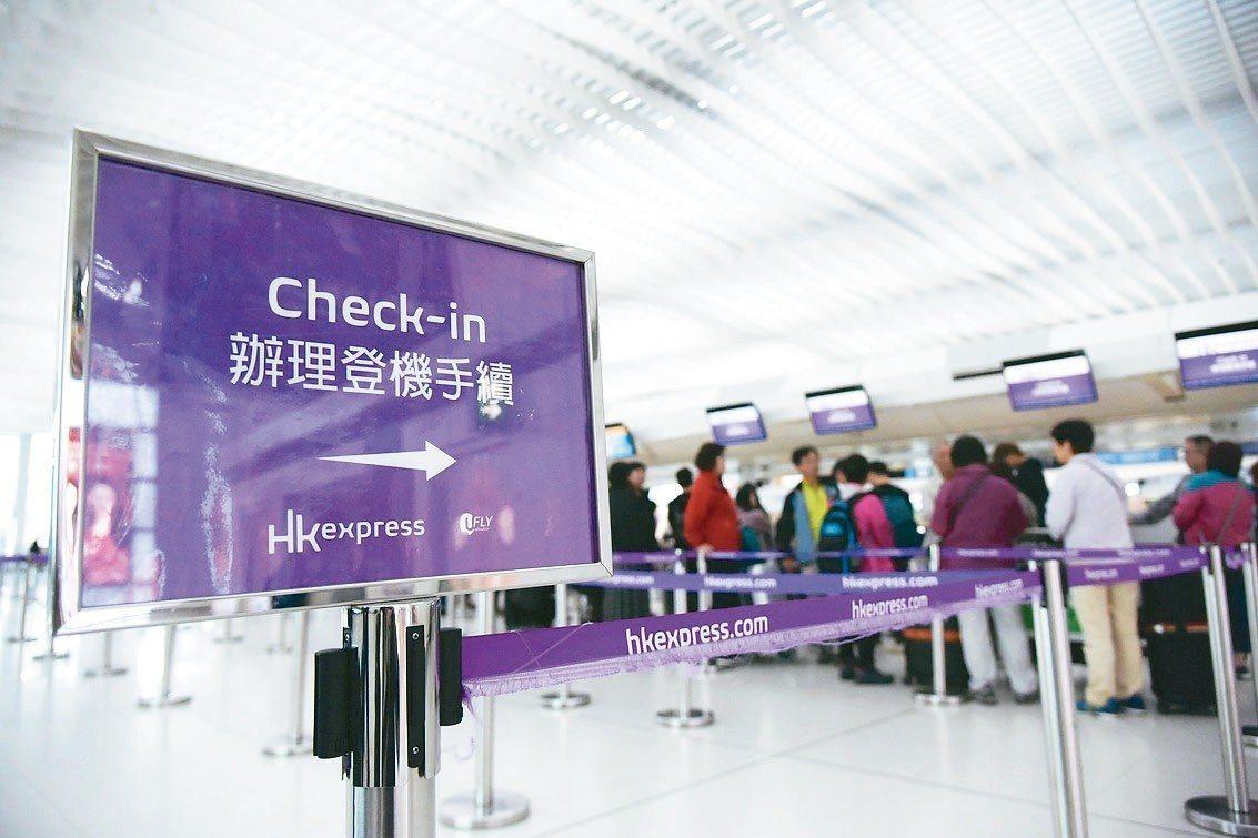 國泰航空洽購海航旗下香港快運航空。 彭博資訊