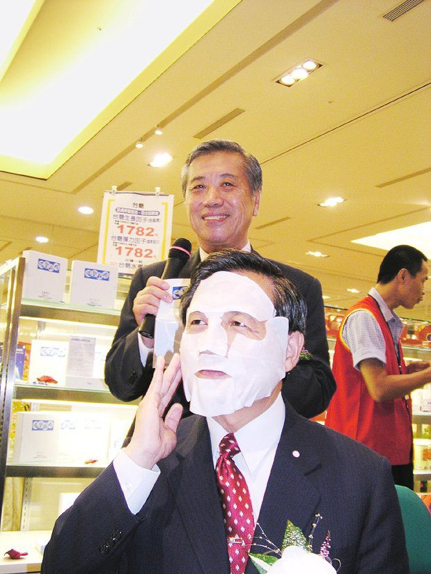 2003年,時任台糖總經理葉鴻展(後)為促銷新推出的T&U面膜產品,特別情商時任...