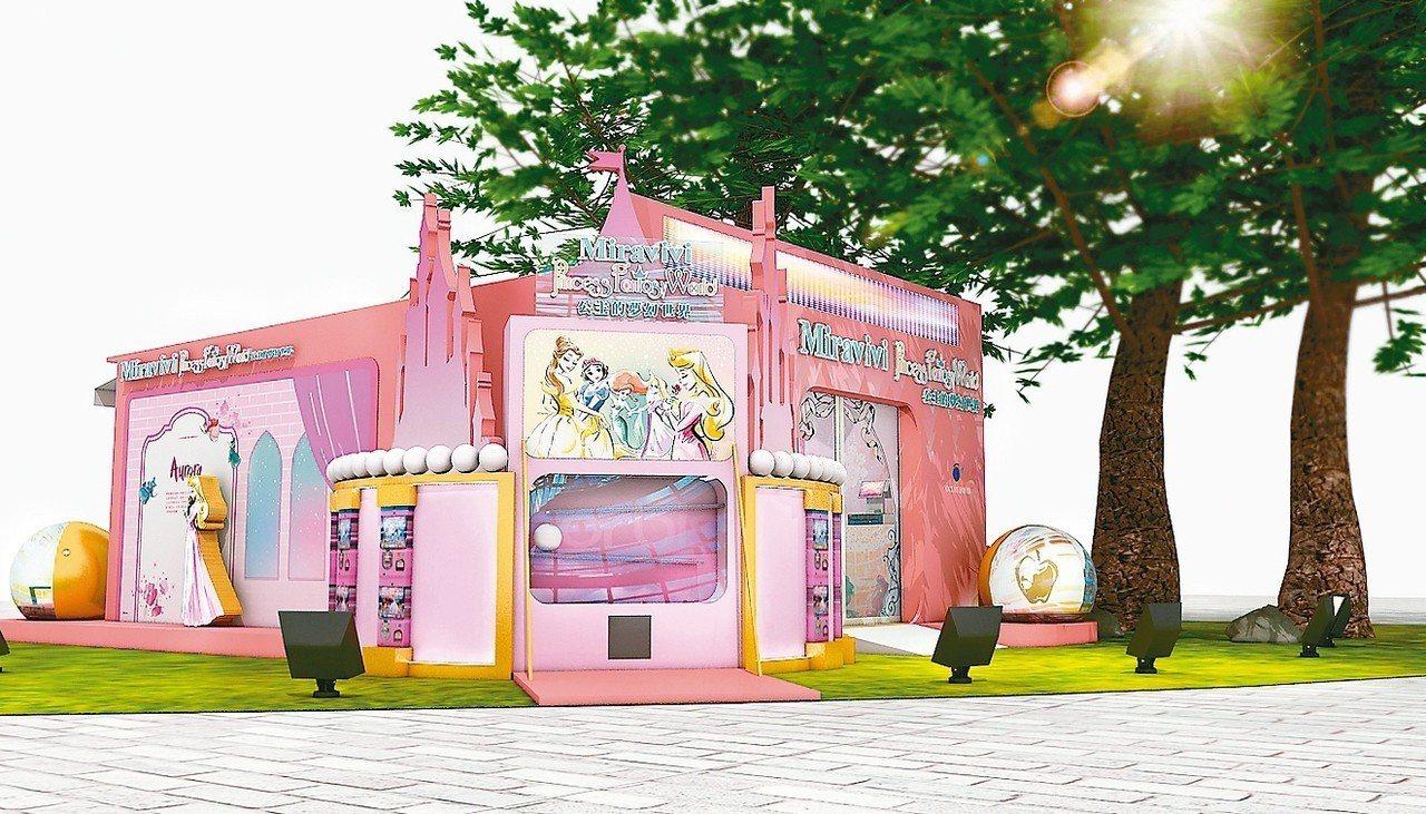 台北華山文創園區的「Miravivi的夢幻公主世界」期間限定店,大人、小孩都可以...