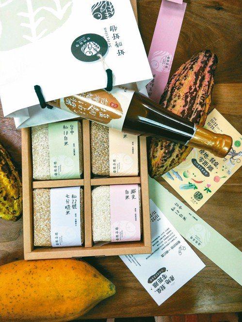 SOGO忠孝館設置小農專區,販賣有機糙米鹽麴、有機米家庭禮盒(見圖)、產銷履歷珍...