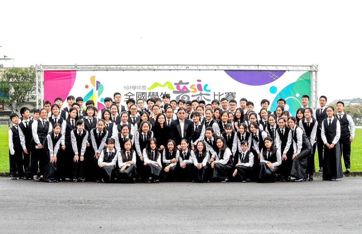 新北市康橋國際學校秀岡校區高中管弦樂團參加107學年度全國音樂比賽榮獲特優第一名...