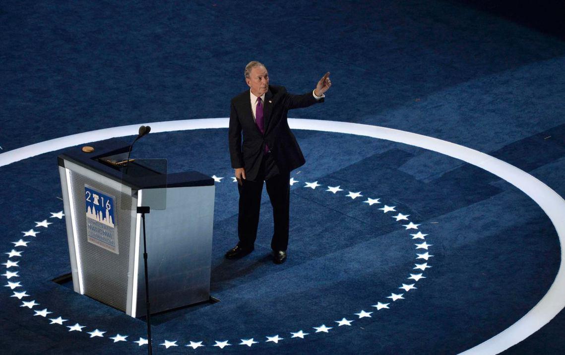 圖為2016年民主黨全國大會。 圖/路透社
