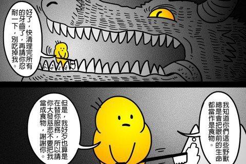 【黃色笑話】「一口利牙」