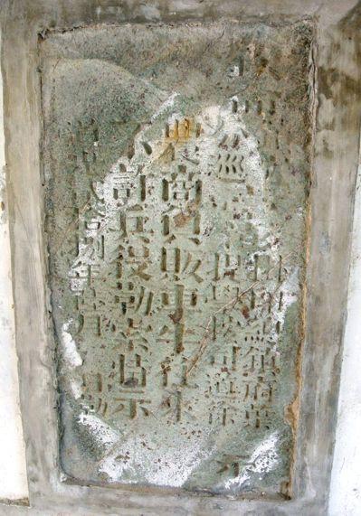 台南市小西門城下方仍可見當年留下的石刻,上書有「農商負販車牛往來,不許兵役勒索」...