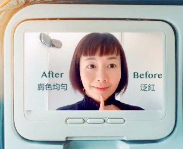 浿機使用迪奧精萃再生光燦潤色BB霜,左右臉對比。 圖/摘自IG