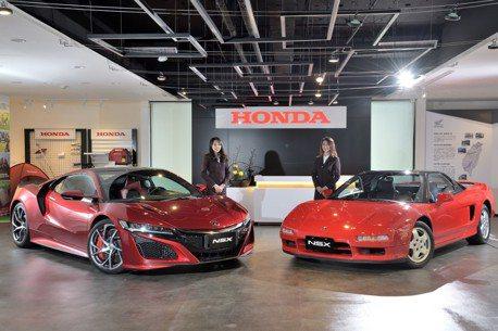 30年傳承-2019 Honda NSX系列展揭序幕
