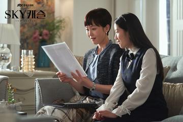 《天空之城》:學習的背叛,韓國入學考試的殘酷物語