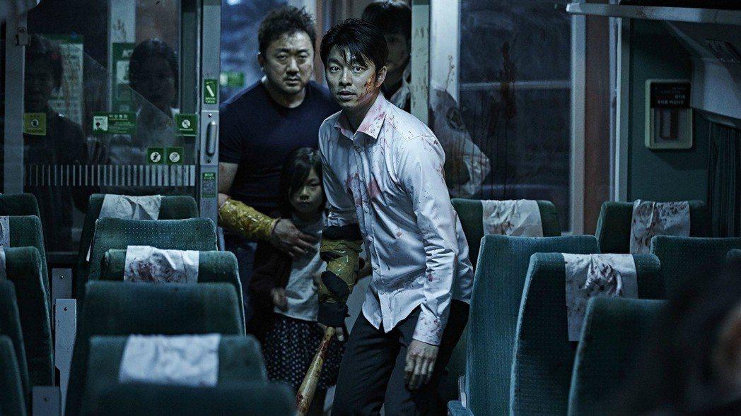 片商認為,包括《屍速列車》在內等13部電影因谷阿莫的「X分鐘看完電影」而遭侵權。 圖/車庫娛樂