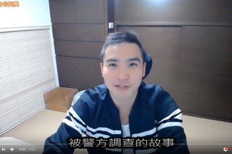 王天心/谷阿莫GG了嗎(上):二次創作是不是一種權利?