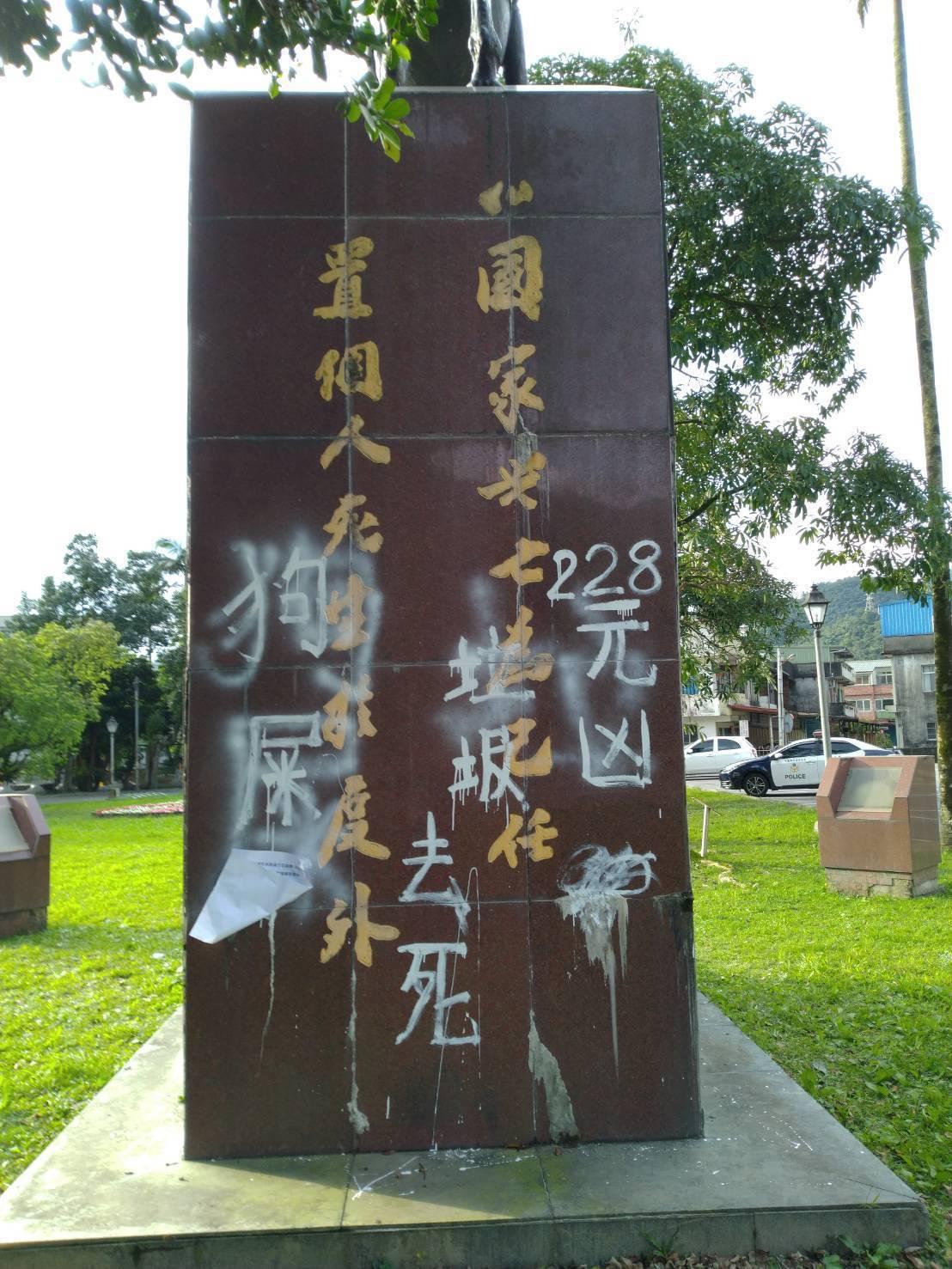 宜蘭縣蘇澳鎮公所前的蔣中正騎馬塑像,今天發現被噴漆寫上「228元兇」等字樣,鎮公...