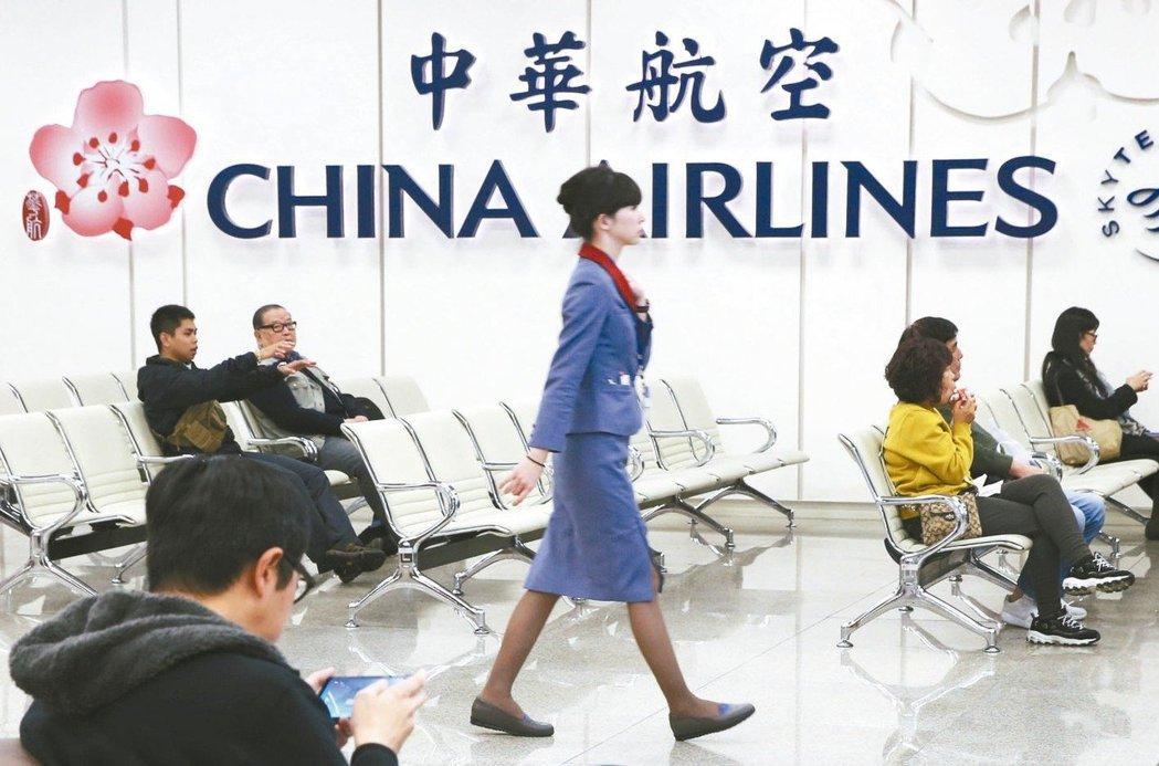 華航。本報資料照片