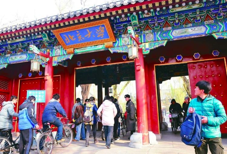 圖為北京大學。聯合報系資料照