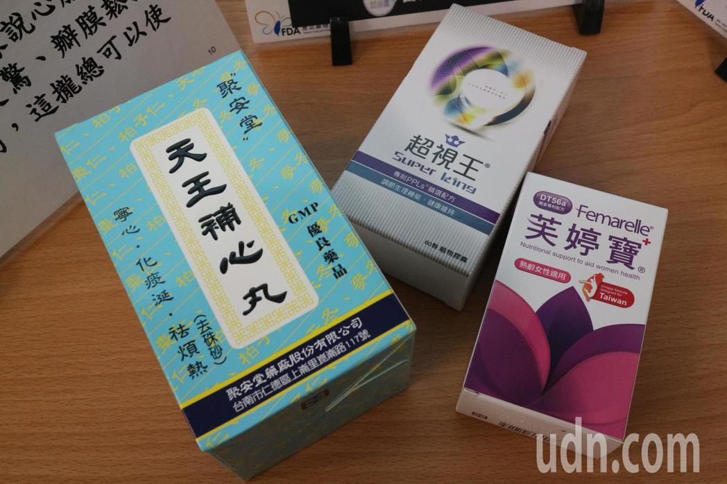 衛福部食藥署今召開記者會,公布107年違規廣告監控排行榜,第一名為「台灣綠峰膠P...