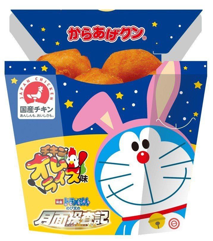 日本LAWSON販售的哆啦A夢炸雞。圖/摘自dora-world.com