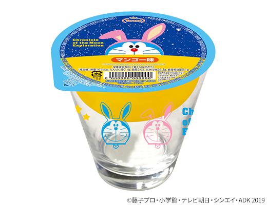 日本LAWSON販售的哆啦A夢芒果果凍(附玻璃杯)。圖/摘自LAWSON官網