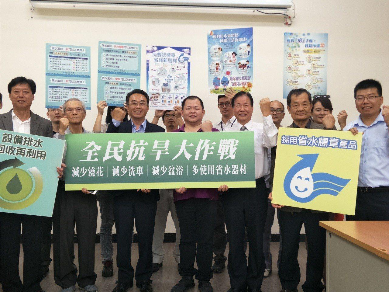 因應台南百年最少冬雨,台南市政府經發局邀集業者備戰。記者謝進盛/攝影