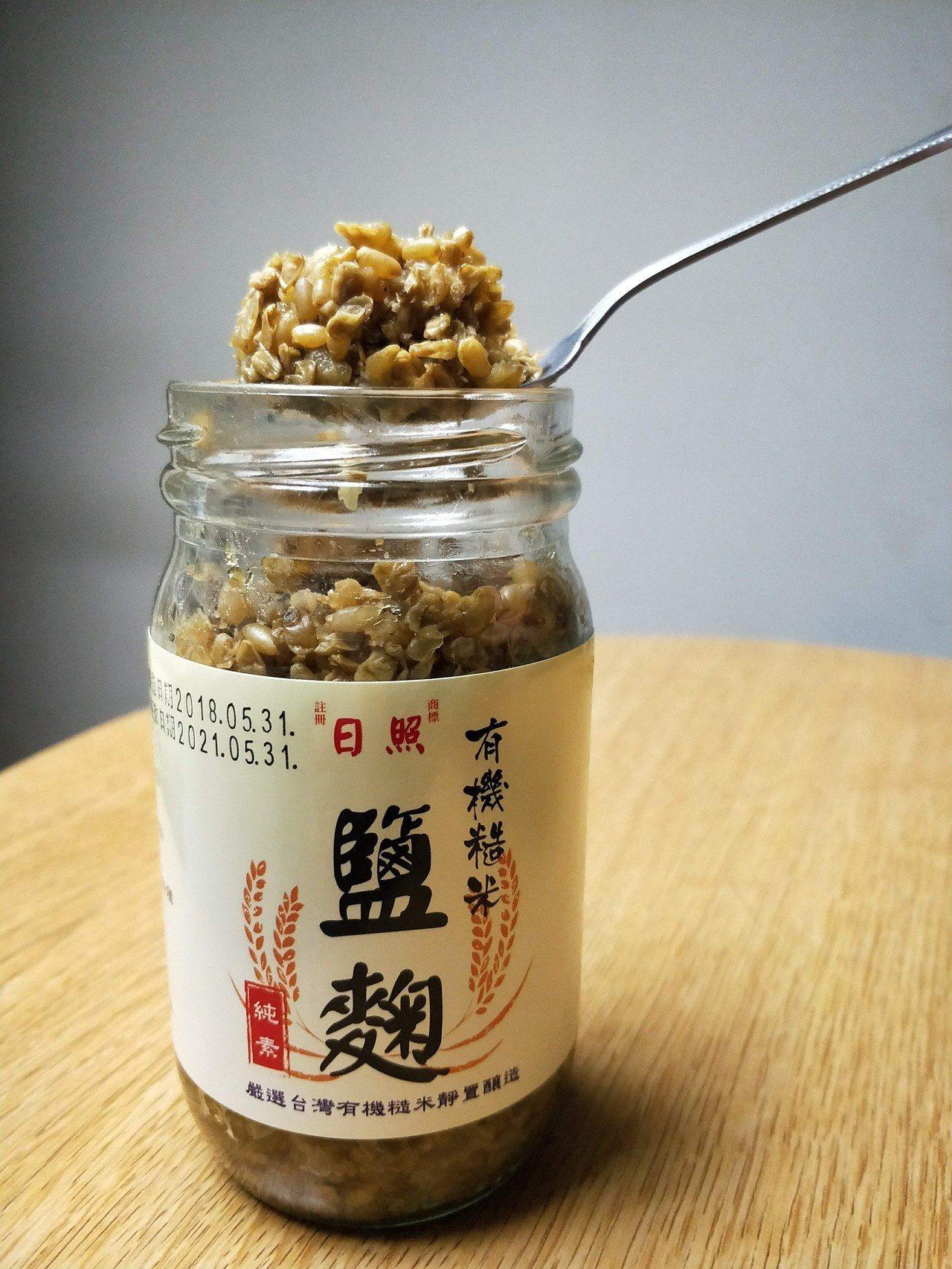 有機糙米鹽麴,126元。圖/SOGO提供
