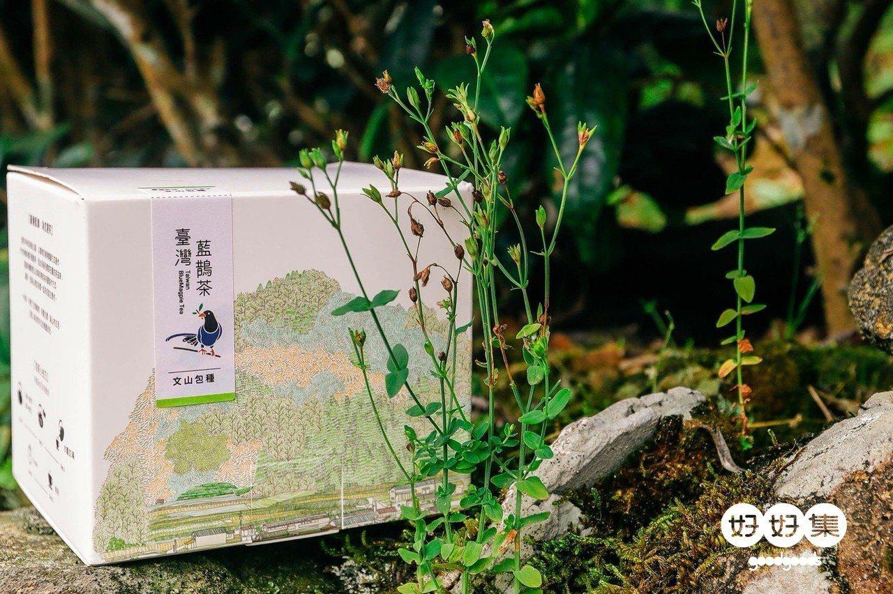 台灣藍鵲茶文山包種(新北)。圖/新光三越好好集提供