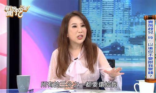 陳玲玲上JET「新聞挖挖哇」。圖/摘自Youtube