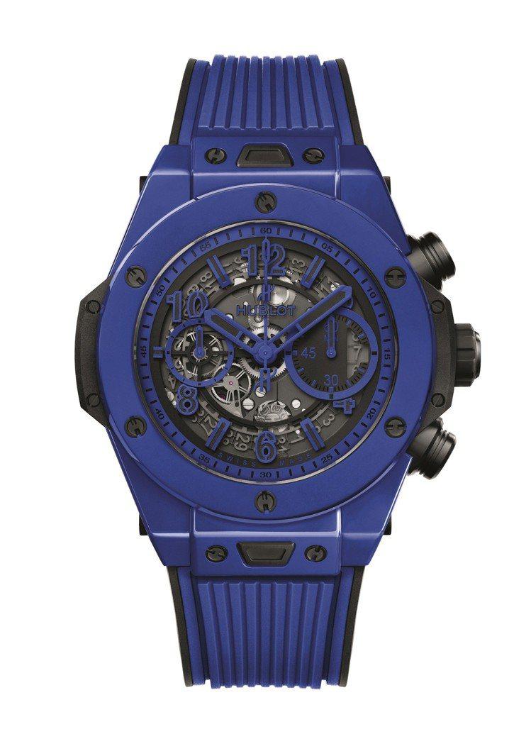 宇舶Big Bang Unico魔力藍陶瓷計時碼表,陶瓷表殼與表圈,全球限量50...