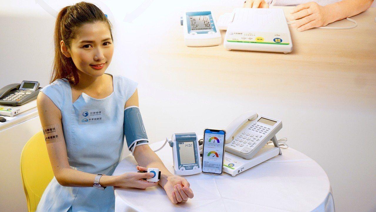 中華健康雲服務量測型方案,可搭配血壓計或血糖機連線紀錄量測數據,並會主動提供衛教...