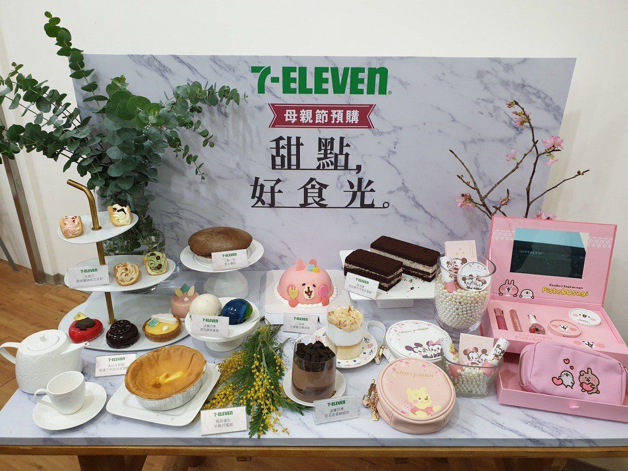 7-ELEVEN母親節預購首度推出「跨界聯名」及「視覺衝擊」的話題蛋糕。記者陳立...