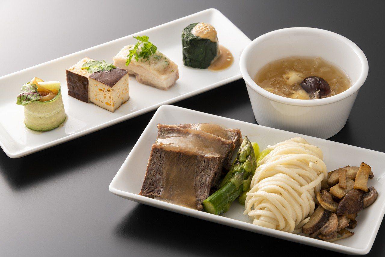 四月份「晶華冠軍牛肉麵坊」機上套餐。圖/台北晶華酒店提供