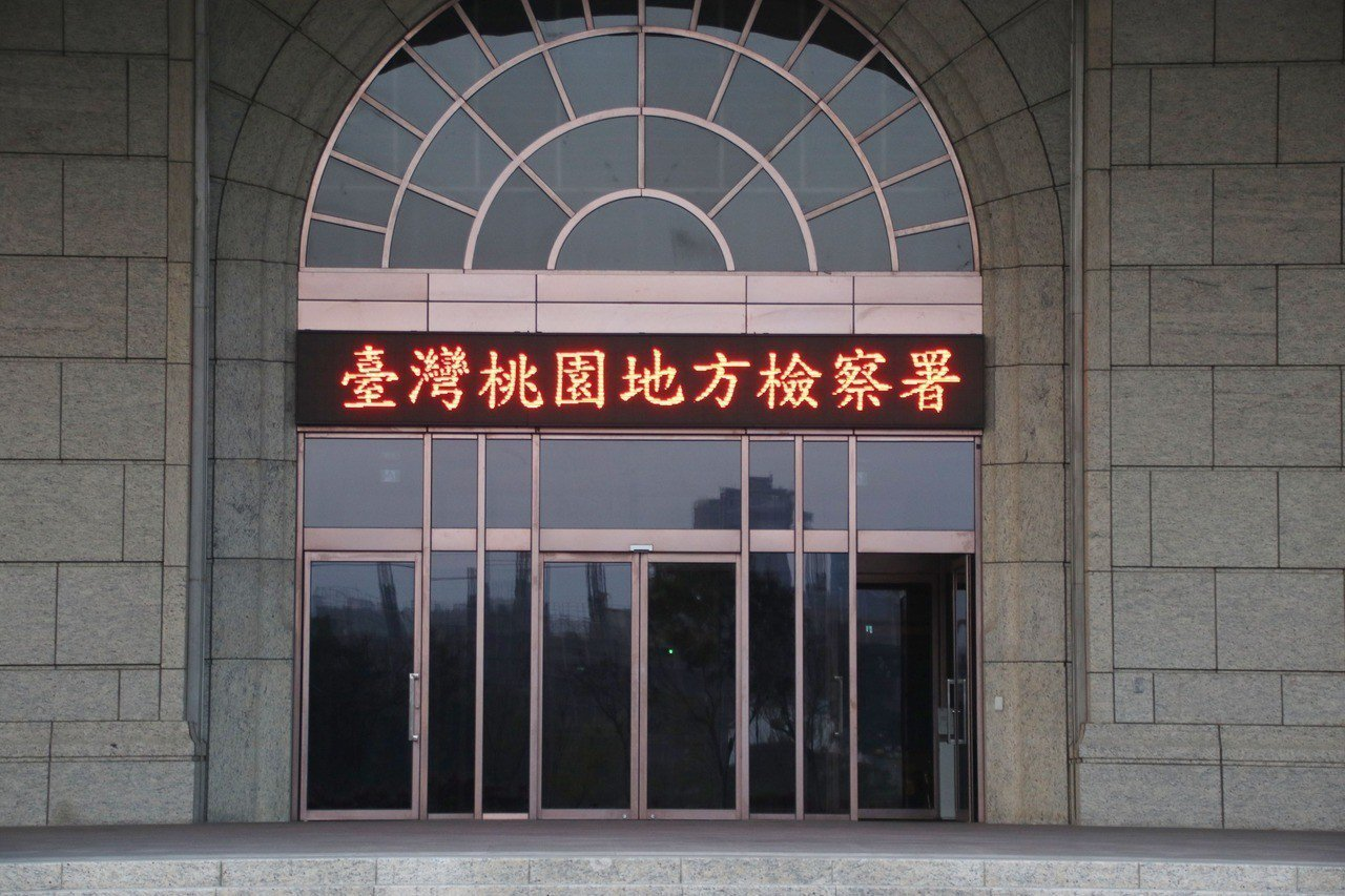 檢方依業務過失重傷害罪嫌起訴張姓父子。記者曾健祐/攝影