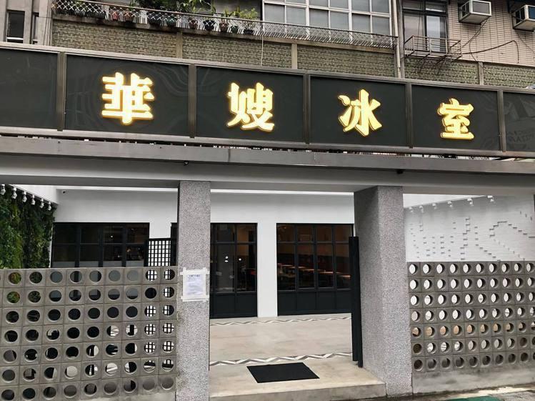 余文樂在個人IG Po出「華嫂在台北快要開囉」的訊息。圖/摘自余文樂IG