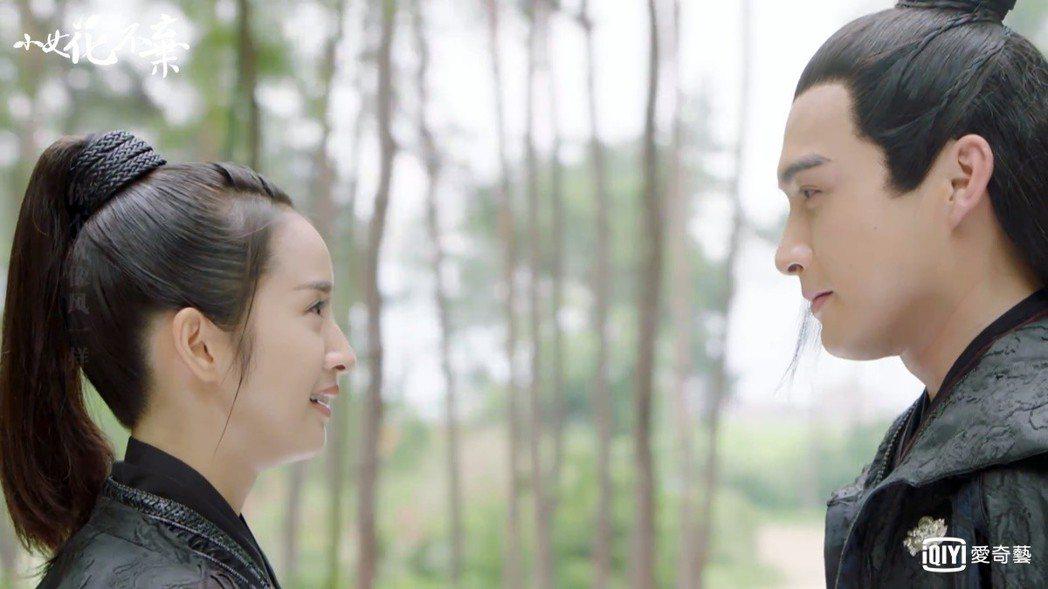 林依晨(佐)、張彬彬在「小女花不棄」最終再相見。圖/愛奇藝台灣站提供