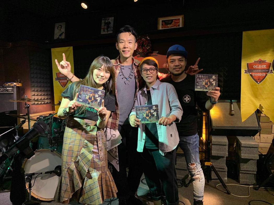 康思婷(左起)、林宗興、江明娟、林鴻鳴罕見合體。圖/動脈音樂提供