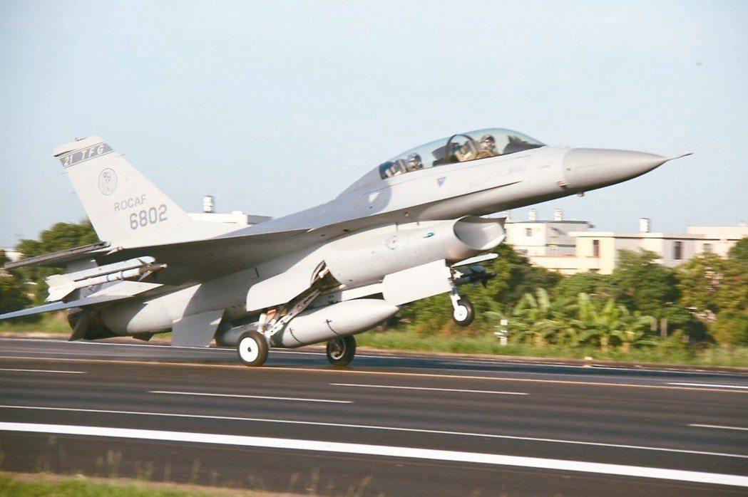 我政府向美方增購66架F-16V戰機。圖為國軍F-16戰機。 本報資料照片