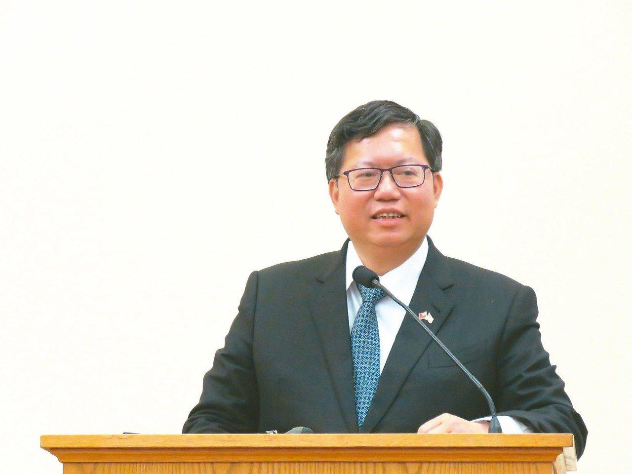桃園市長鄭文燦在美國華府向僑界發表演說。 華盛頓記者張加/攝影