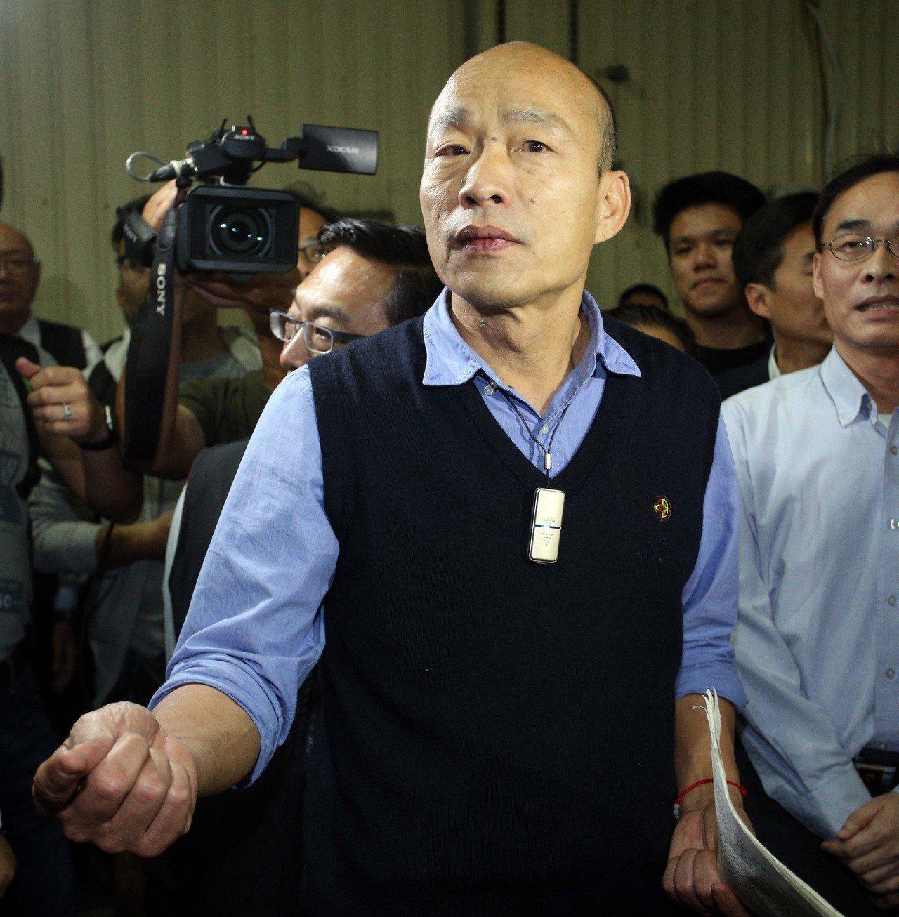 高雄市長韓國瑜。圖/聯合報系資料照片