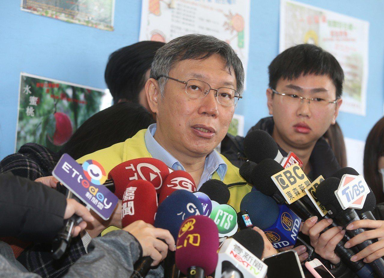 台北市長柯文哲(左)。 聯合報系資料照/記者徐兆玄攝影