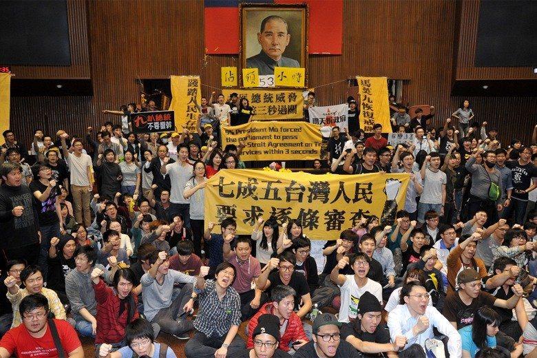 2014年的太陽花學運占領立法院24天,也影響了台灣政局。圖/聯合報系資料照片