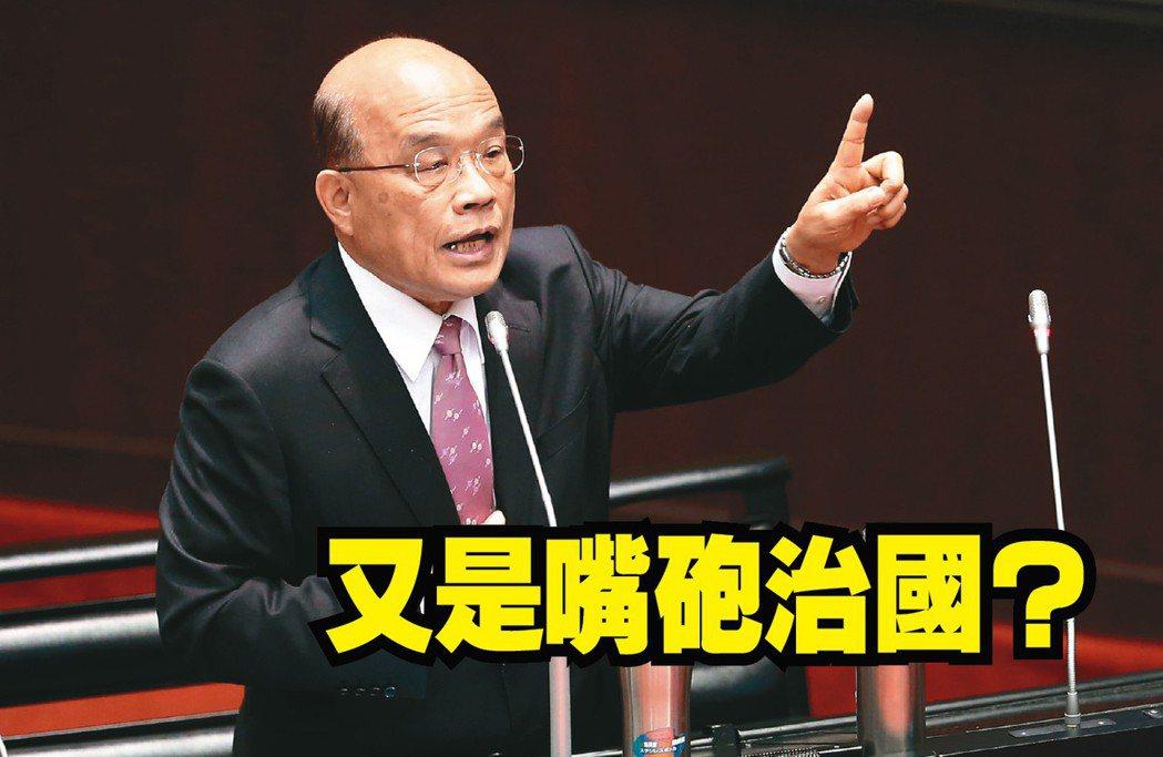 全台近來多起聚眾鬥毆,行政院長蘇貞昌日前提到,「如果鬥毆發生在(特種店)門口,就...