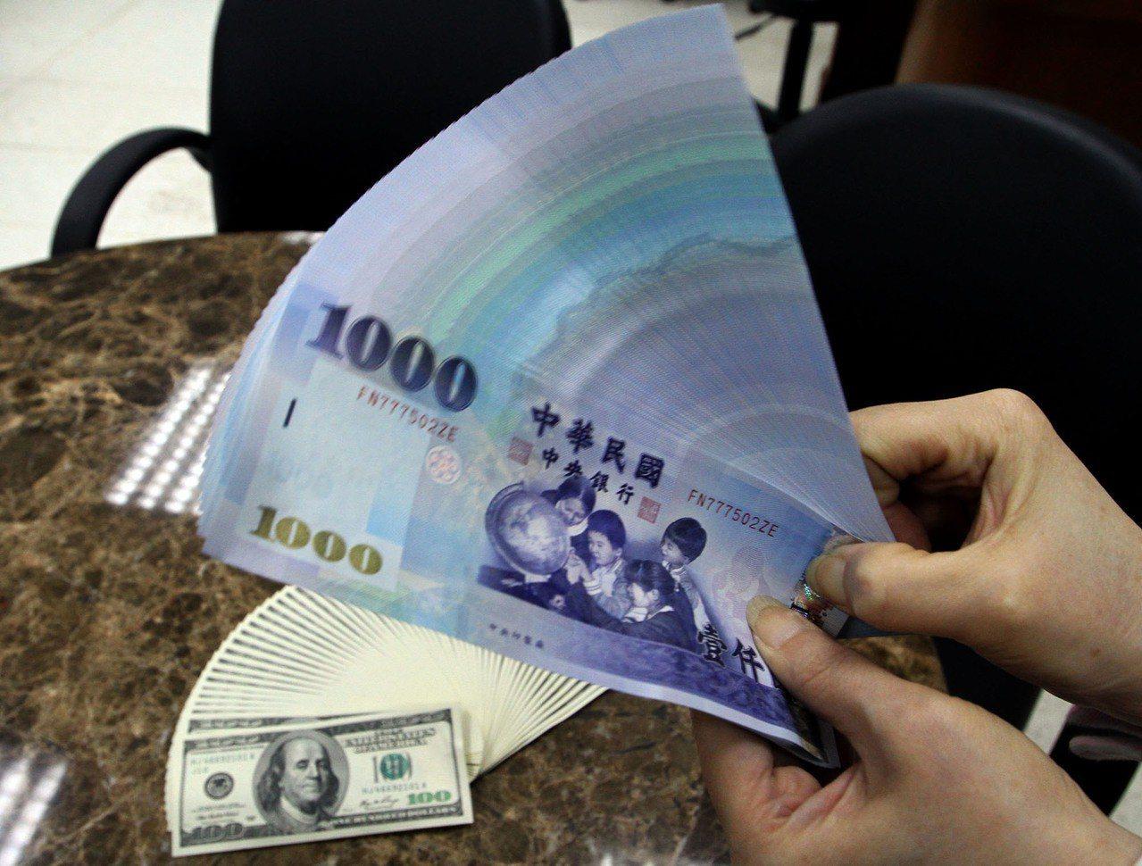 新台幣對美元匯率每況愈下,今(8)日終場收在30.902元。 聯合報系資料照