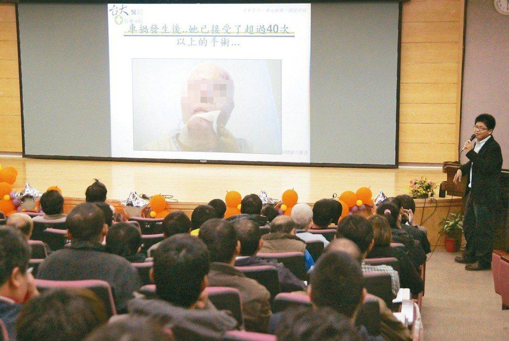 酒駕者到醫院上生命教育課。 圖/聯合報系資料照片
