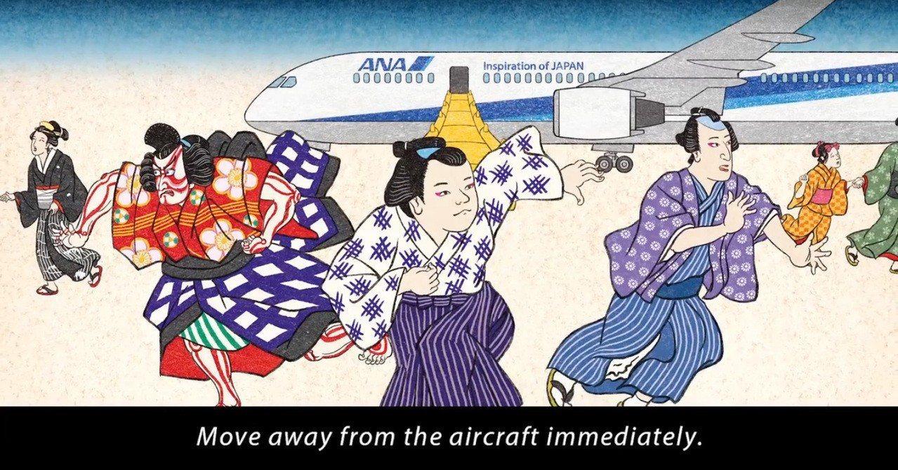 全日空製作的安全須知影片,演出的人打扮成歌舞伎演員,用生動的肢體動作來解說機上應...