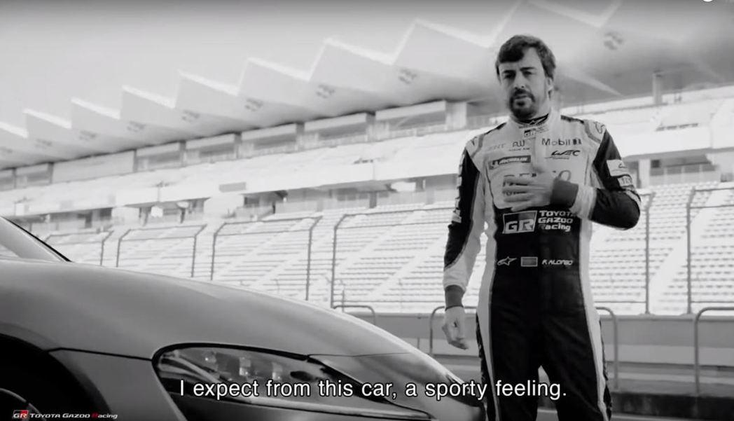 Alonso非常期待試駕這輛Supra。 摘自TOYOTA GAZOO Raci...