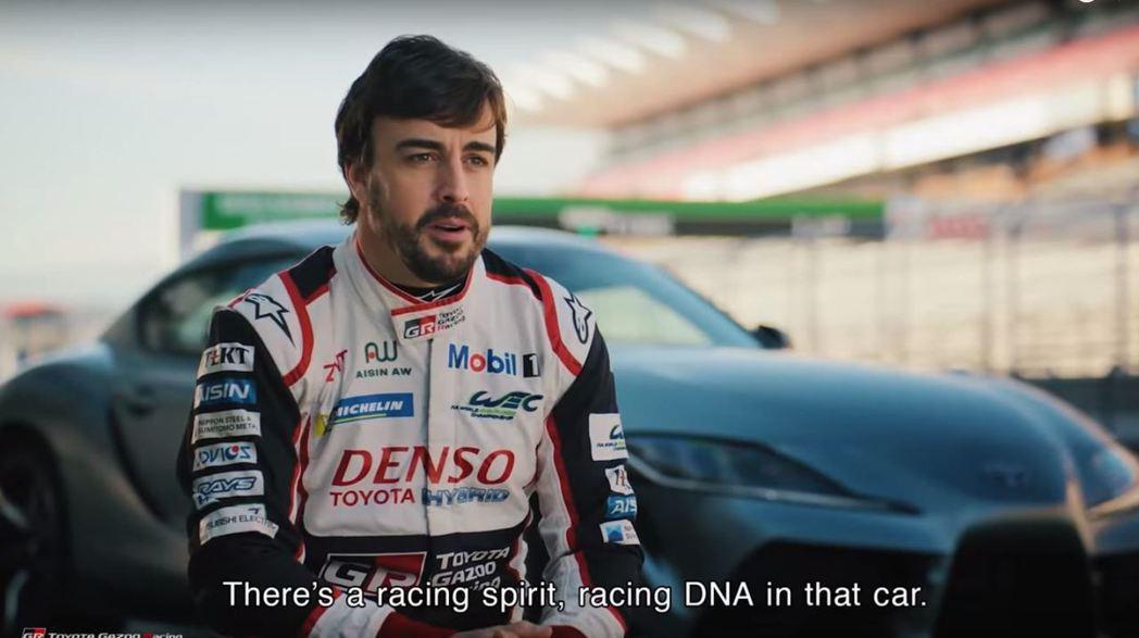 Alonso說這輛車充滿了運動、賽道的DNA在裏頭。 摘自TOYOTA GAZO...