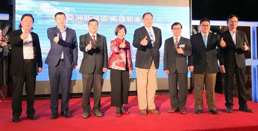 高雄DC21地主開發促進會舉辦「亞洲新灣區郵輪與遊艇產業發展戰略」研討會,與會者...
